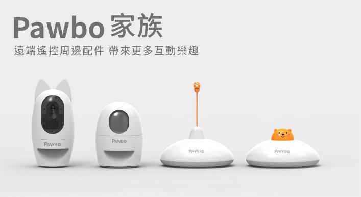 Acer 推出了一整套專為毛孩子設計的 Pawbo+ 寵物餵食遊戲機!