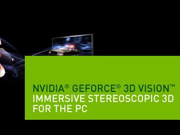 小編不怕苦,3D Vision 玩到飽日記
