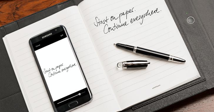 萬寶龍推出智慧筆記本套裝組,價格為725美元的「良心價」