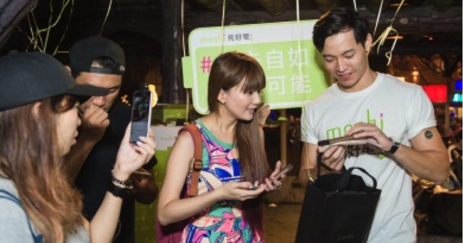 Moshi 推出便攜式行動電源 IonBank,9月底前舊換新可享優惠