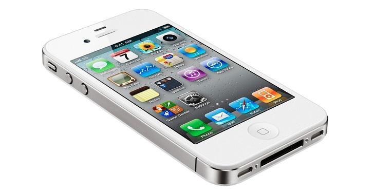 一代經典功成身退,蘋果即將停止 iPhone 4  的硬體支援