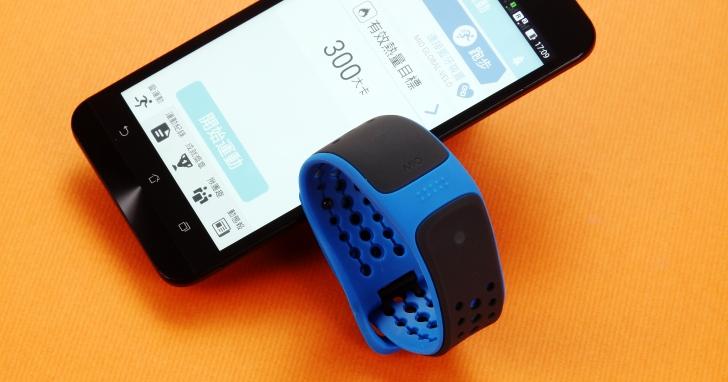 Mio VELO- 支援 ANT+橋接藍牙的運動手環
