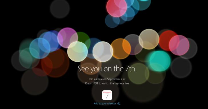 Apple iPhone 7 發表會就在今晚凌晨 01:00,圖文 Live 直播看這裡!(直播結束)