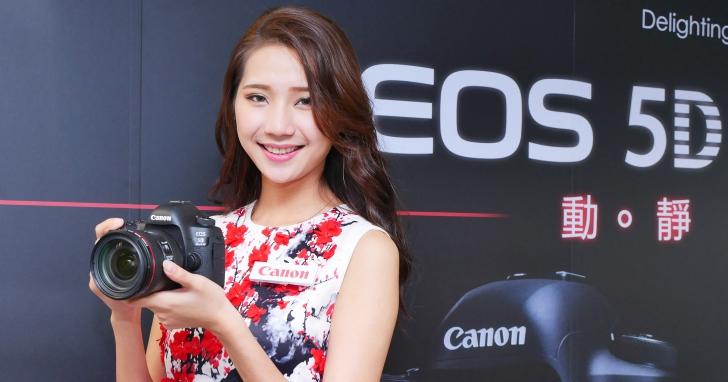 Canon EOS 5D4 上市!3,040 萬畫素 4K 錄影,還有雙像素 RAW 拍攝功能,售價 107,900 元