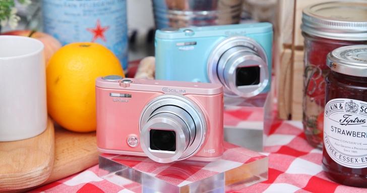 Casio 推出具備 19mm 超廣角鏡頭與「一按廣角聚焦」功能的 EX-ZR5000 美顏機