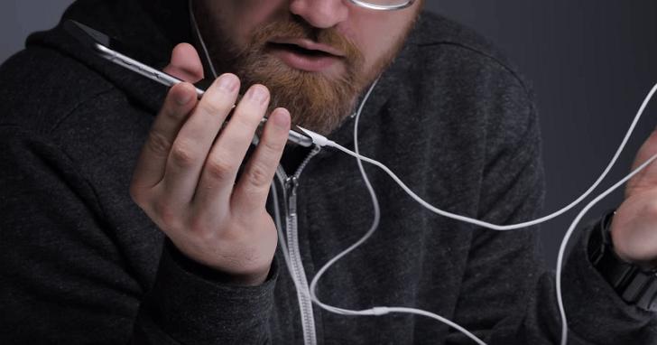 蘋果高層解釋為什麼要在 iPhone 7 / 7 Plus 移除 3.5mm 耳機孔