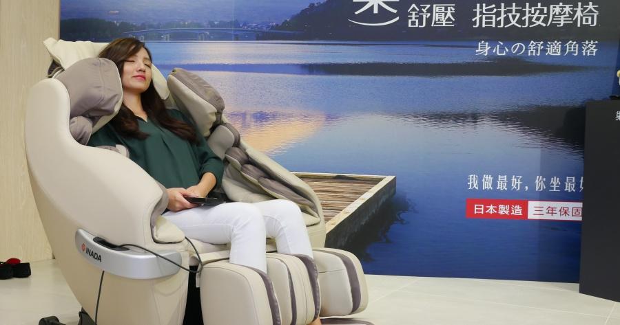 日本 INADA 按摩椅上市,主打可偵測穴道、擬真指壓按摩