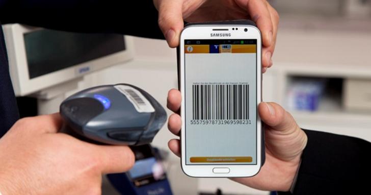 剁手也沒用!Samsung Pay 支援眼球身份認證,看著鏡頭就能付款