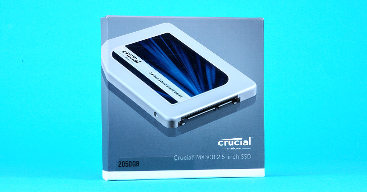 Crucial MX300 固態硬碟實測,2050GB 滿足你對容量的渴望