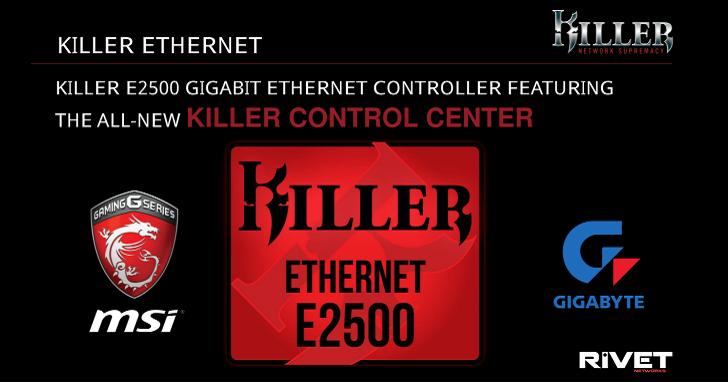 Rivet Networks 新一代網路控制器 Killer E2500,性能表現搶先看