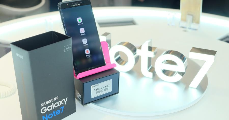 三星 Galaxy Note 7 換機活動今日開始,選擇換新機比例推算將超過 85%