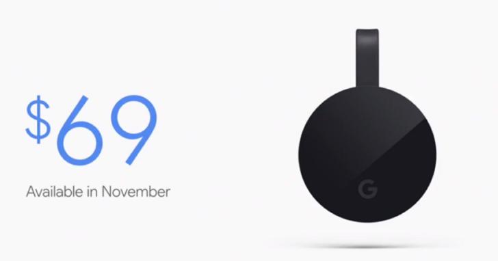 Chromecast家族新成員:Chromecast Ultra 支援4K、HDR、Dolby Vision,定價美金69元
