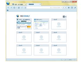 除了即時通訊,其實 QQ瀏覽器 也很好玩