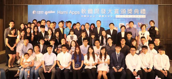 2016 Hami Apps軟體開發大賞,智慧簡報、親子遊戲雙雙奪冠