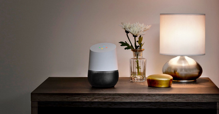 智慧管家比一比!Google Home 和 Amazon Echo 誰厲害?