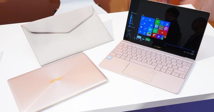 超輕薄!910 公克 Asus ZenBook 3 UX390  評測,再與 MacBook 比一比