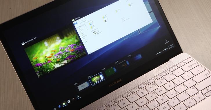【Windows 10 強力密技】快捷功能篇- 用最精簡的按鍵,完成最精準的控制