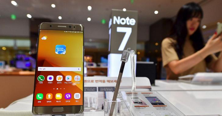 留給三星的時間不多了,美國電信商打算永久停售 Note7