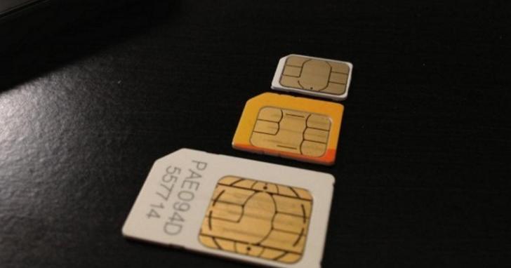蘋果在中國申請雙 SIM 卡專利,看來雙卡雙待版 iPhone 快出現了?