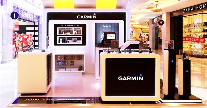 Garmin 收購日本通路合作夥伴 iiyo.net,強化亞洲穿戴市場佈局