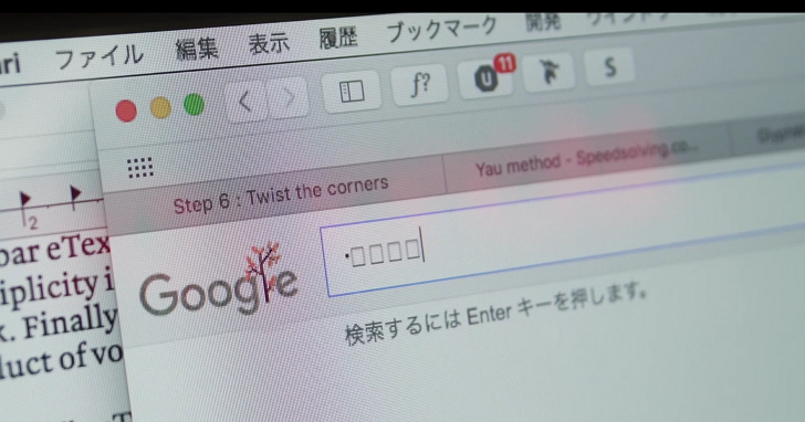 告別方塊「豆腐」,支援超過800種語言!Google、Monotype共同開發的「Noto Fonts」開放免費下載
