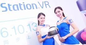 PS VR 正式上市!首發 31 款遊戲同步在台推出