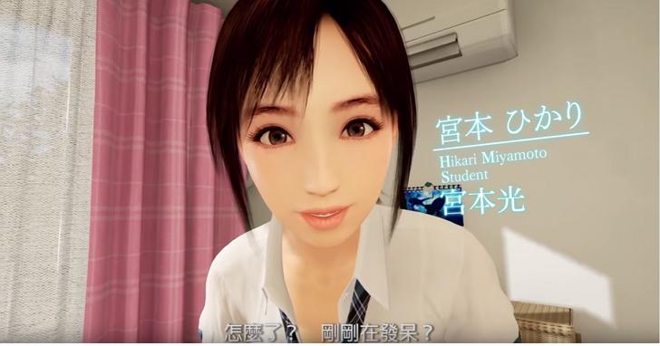 發表會前搶先發佈的 PS VR遊戲預告《夏日課程:宮本光》,給了你買PS VR的好理由