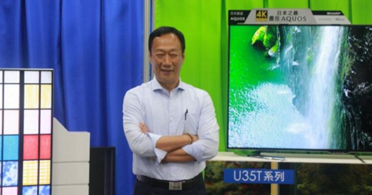 郭董現身阿里開發者大會秀多款夏普4K連網電視:搭配YunOS系統、10核心處理器、光棍節首發