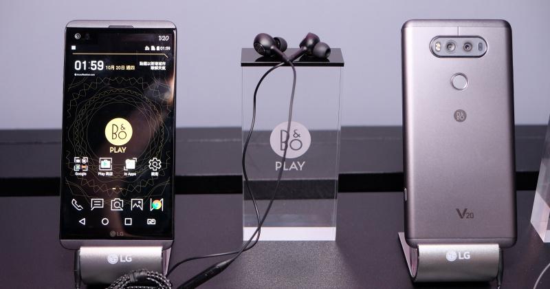 LG V20 影音旗艦 11/1 上市,隨機送 B&O Play 耳機,售價 21,900 元