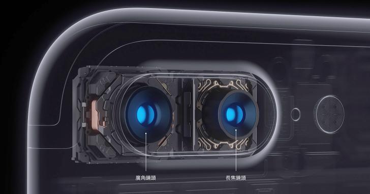 iPhone 7 Plus 雙鏡頭封印解除!iOS 10.1 正式版「景深效果」功能推出
