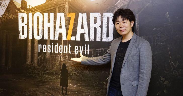《惡靈古堡7:生化危機》製作人川田將央來台,說明新版最重要的特色:恐怖、恐怖,還是恐怖!