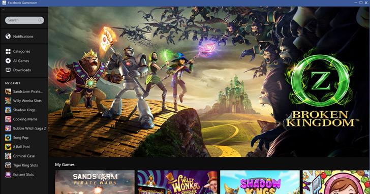 Facebook 正式推出線上遊戲平台Gameroom,打算成為Steam的最大對手 | T客邦