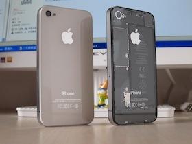 等不及白色 iPhone 4 ?來玩透明裝