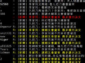 T週刊:李家同 教授與網路言論