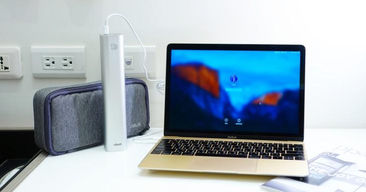 可幫MacBook充電的行動電源?ASUS ZenPower Max 充電實測
