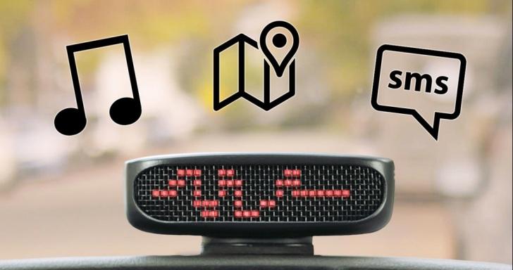 1,500元Dashbot套件,將你的愛車改裝為阿斯拉