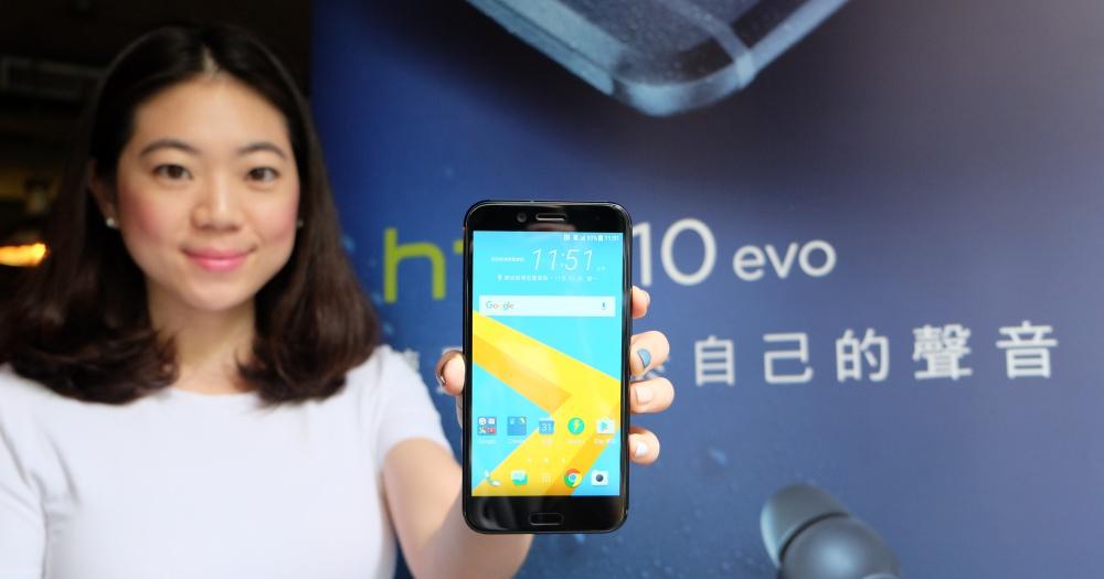 HTC 10 evo 登場,採用 S810 處理器、採用 Type-C 耳機孔