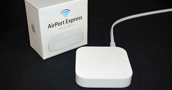 三年來沒有推出新品,傳出蘋果砍掉Airport Express 等無線路由器產品、解散研發部門