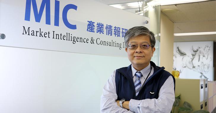 ✰ 第9屆科技趨勢金獎 名人看趨勢 ✰ 2017年台灣科技產業的10個關鍵字 - 資策會產業情報研究所資深產業顧問兼所長 詹文男所長 | T客邦