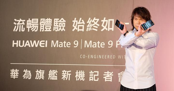 Huawei Mate 9、Mate 9 Pro 正式登台,搭載徠卡雙鏡頭、售價 22,900 元起