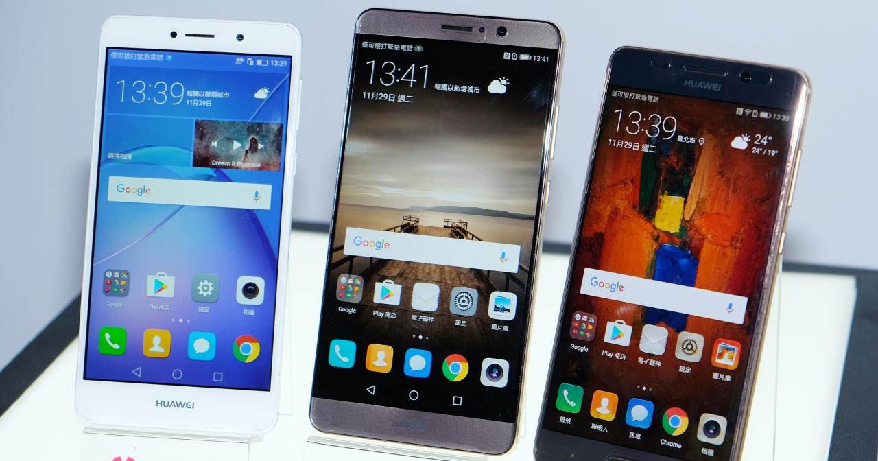 Huawei GR5 2017 手機、MediaPad M3、MediaPad T2 平板齊登場!12 月陸續上市