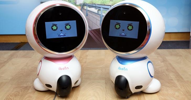 這不是Zenbo,新的家居ibotn 機器人在台12 月底上市、售價 24,000 元