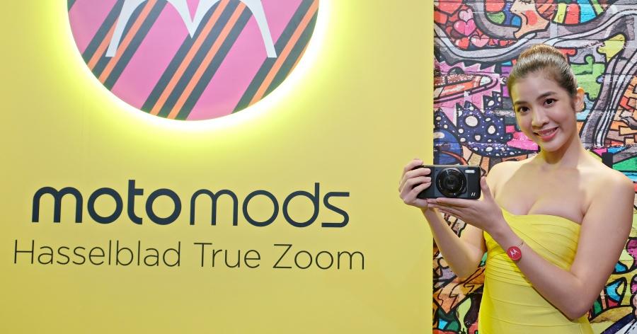 Moto Z、Moto Z Play 強勢回歸,模組化配件哈蘇相機、JBL 喇叭、投影機任你裝