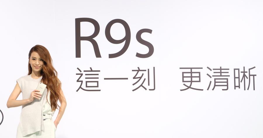 自拍手機再一款!OPPO 推 R9s 1600 萬畫素大光圈手機