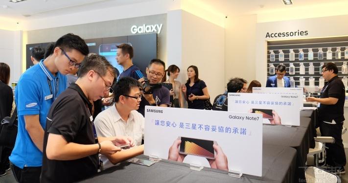 三星手機健檢活動開跑,Galaxy S7 系列農曆年前升級 Android 7.0