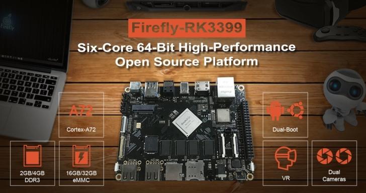 Firefly RK3399開發板兼迷你電腦,支援Android與Ubuntu雙系統共存
