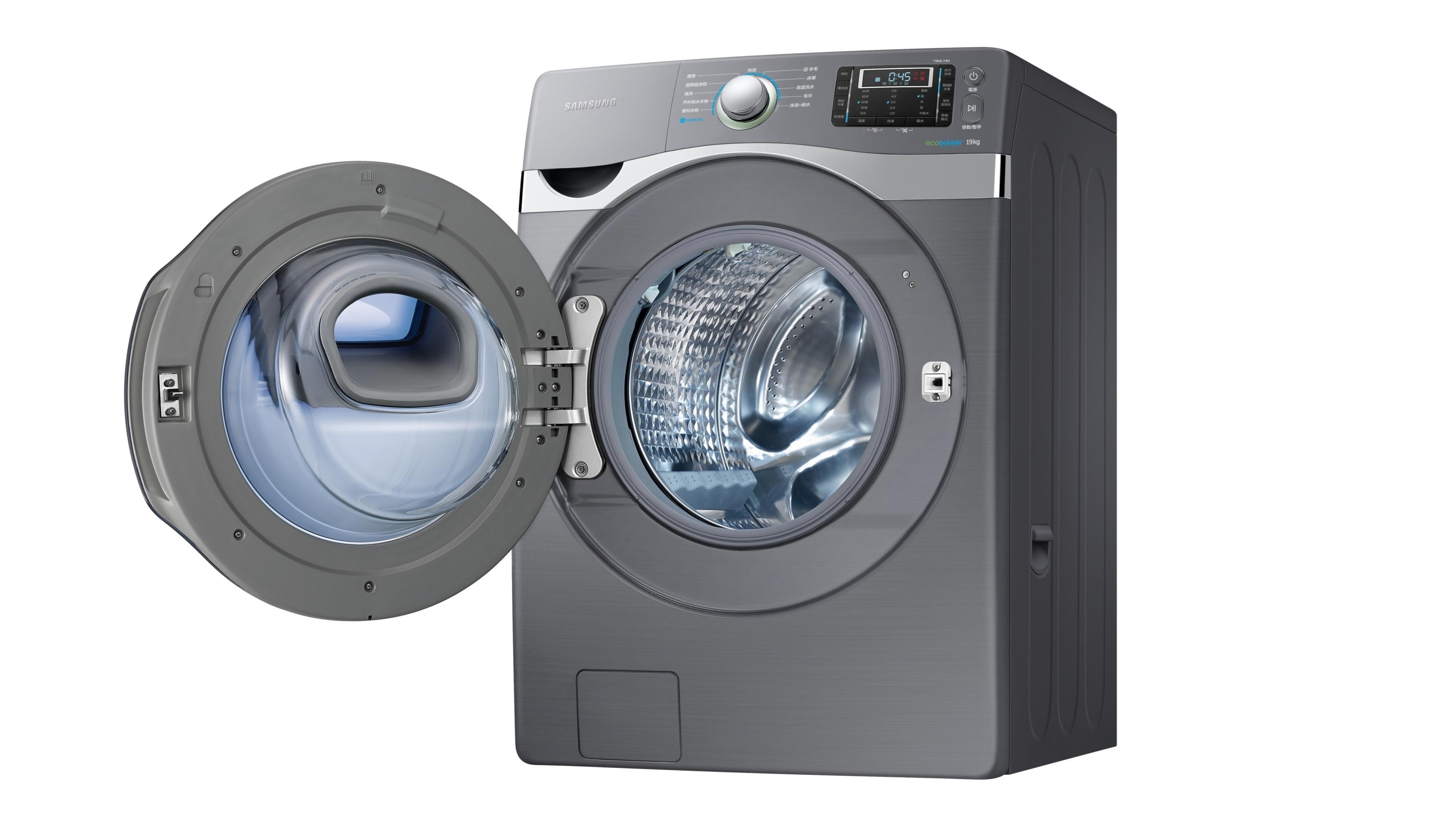 三星推 19KG 超大容量洗衣機,一次就能清洗一周衣物