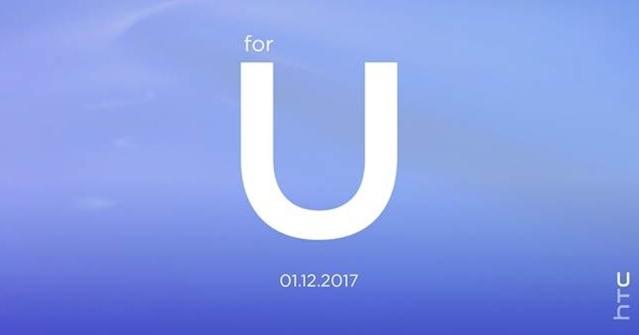 「for U」?HTC 預告 1/12 即將發表新品