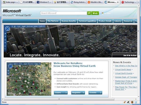 微軟超華麗Virtual Earth 3D