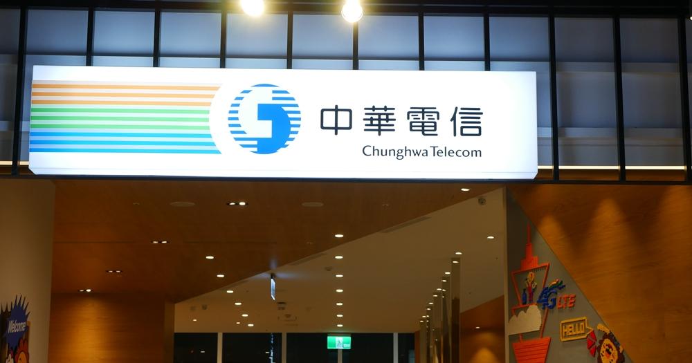 中華電信推新年「大七喜方案」,月繳 777 元首年上網吃到飽